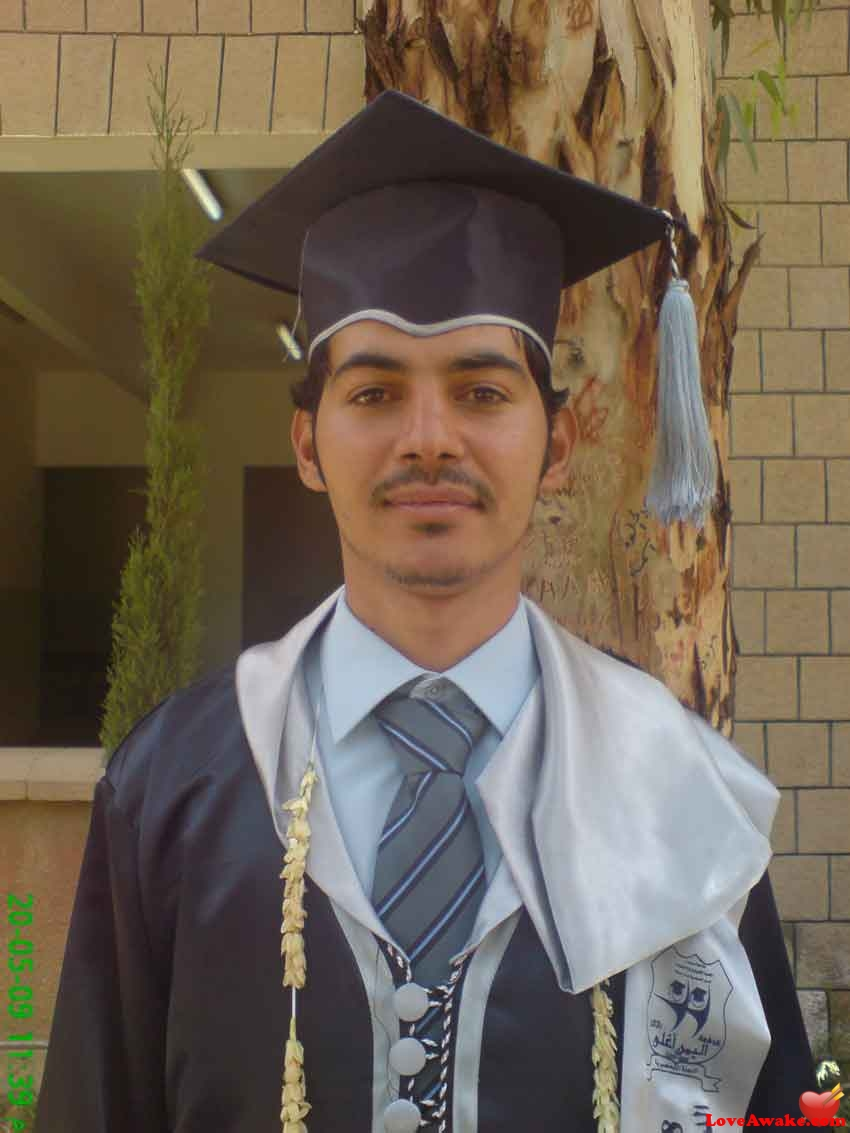 waleed2020 Yemeni Man from Sana'a